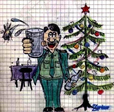 уже в армию поздравления с новым годом сохранить